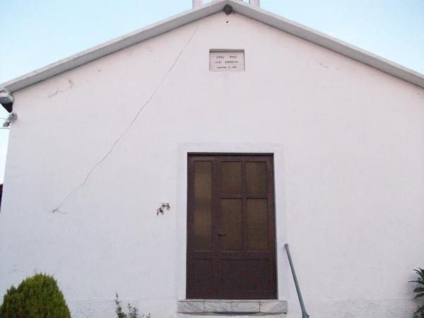 agios-athanasios-dadia